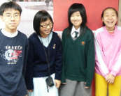 Secondary school students learning English